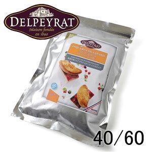 フランス産:フォアグラドカナール(鴨の肝臓)スライス エスカロップ(40g〜60g×約20個入)【約1kg】【冷凍のみ】【D+1】
