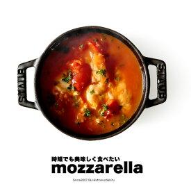 生乳100%使用 モッツァレラ チーズ バッカ パールタイプ IQF 急速冷凍 パールタイプ【大容量1kg】【冷凍のみ】エウロポメッラ社