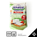 ギリシャ産 フェタ 減塩 チーズ P.D.O.(原産地名称保護)【200g】【冷蔵のみ】
