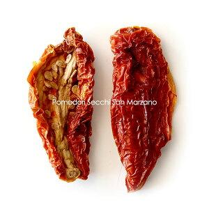 【送料無料】 凝縮された旨味と栄養たっぷりのドライトマト 無添加 天日干し ノンオイル サンマルツァーノ 完熟【200g】【常温/全温度帯可】【メール便】 トマト ドライトマト