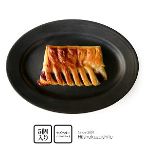 ラズベリー&マスカルポーネ デニッシュ 【100g×5個入り】【冷凍のみ】 冷凍パン 発酵不要