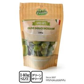フィカッチ グリーンオリーブ 種付き【140g】【冷蔵のみ】簡単おつまみ 塩味
