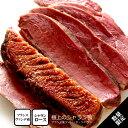 フランス産最高峰シャラン鴨/フィレドカナールシャラン( 鴨肉 ロース )【約225g(200〜250g)】【top】【冷凍のみ】…