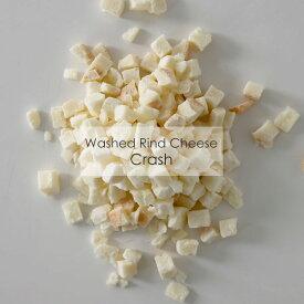イタリア産 ウォッシュチーズ クラッシュ【1kg】【冷凍のみ】 チーズ ナチュラルチーズ パスタ ピザ ソース トッピング 冷凍食品 包丁を汚さずに使う便利なチーズ