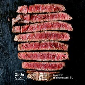 フランス産 ラベル・ルージュ 認定 最高級 バザス牛 I.G.P ランプ ステーキ【約250g(200g/300g)】バザス  牛肉 【冷凍のみ】【D+2】【サーロイン】