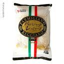 イタリア産 チーズの王様 パルミジャーノ レッジャーノ DOP 24ヶ月熟成 パウダー(粉チーズ)(パルメザン)【1kg】【…