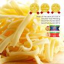 チーズ 無添加こだわる大人の配合 ゴーダ 50% + サムソー50%の贅沢配合!モッツァレラ不使用!とろけるチーズ シュ…