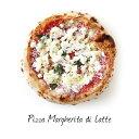 【単品販売】職人手掛ける本格ナポリ風ピッツァ・マルゲリータ【冷凍のみ】ピザ