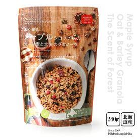 日食 メープルシロップ味のオーツ麦と大麦のグラノーラ【240g】