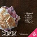 モルタデッラハム・レオンチーニ I.G.P ボローニャで造られる本物の味わいを是非!【原木】【700g】