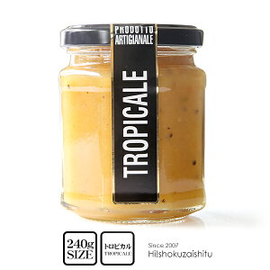 ストリンゲット社 トロピカルフルーツジャム【240g】 無添加 ジャム瓶詰め tropicale jam【2020年12月中旬入荷予定】