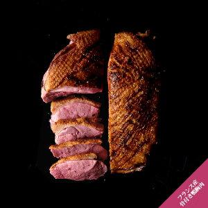 フランス産バトード カナール シャランデ エトフェ 約700g(600g/800g)骨付き鴨胸肉【冷凍のみ】