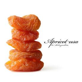 【送料無料】 ドライフルーツ アプリコット 砂糖不使用 カリフォルニア産 ブレンハイム種 あんず 保存に便利なチャック付き 【300g】【常温/全温度帯可】【メール便】