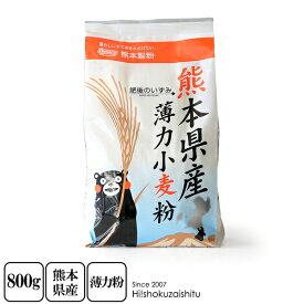 九州 小麦粉 薄力粉 肥後のいずみ 【600g】