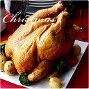 クリスマス&年末発送限定!ガーベルデリカテッセンさんが作り上げたコラーゲンタップリのスモークチキン【約1.2kgサ…
