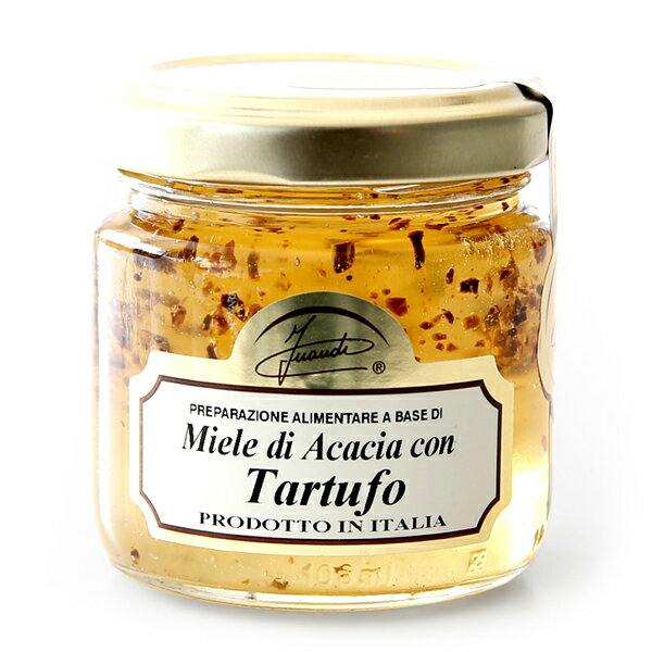 ピエモンテ産:高級食材 白トリュフを贅沢に使用したアカシアの蜂蜜!【120g】【常温/全温度帯可】