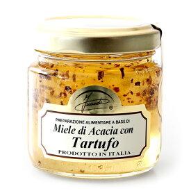 白トリュフの蜂蜜!ハチミツ はちみつ 蜂蜜 イタリア アカシア 【120g】【常温/全温度帯可】