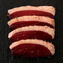 世界最高峰鴨肉の生ハム!フォアグラの副産物マグレ・カナールを贅沢に使用したマグレセッシェ!フランス産キャスタン…