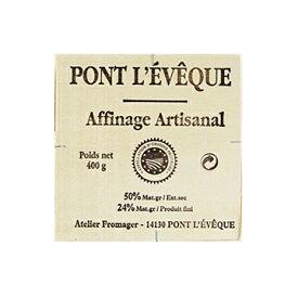 『アンジュロ』の名で作られていた、フランス最古のフロマージュのひとつ!ポン・レベック(ポンレベック)A.O.C【350g】【冷蔵のみ】【D+1】【父の日 ギフト プレゼント お返し お中元 パーティ】