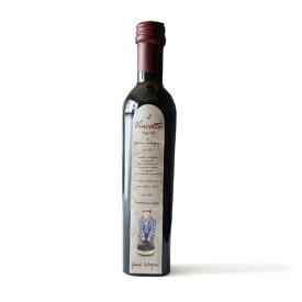 イタリア産ヴィンコット オリジナル 250ml(ぶどう圧搾汁)貴腐ぶどう100%使用【250ml】【常温/冷凍不可】【D+2】