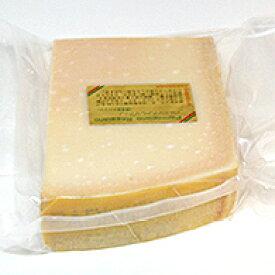 【チーズ】ザネッティ社製 チーズの王様 パルミジャーノ レッジャーノ D.O.P 24ヶ月熟成 ハード系 約500g 【4,600円(税別)/kg単価再計算】
