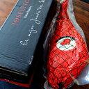 【送料無料】スペイン産 ハモンイベリコ ベジョータ グランレゼルバ 36ヶ月熟成 生ハム 原木 【約9kg】 ※ホセリー…
