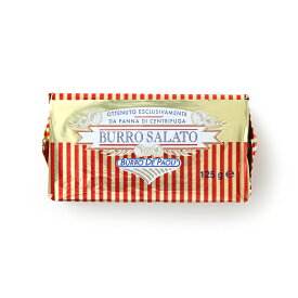 イタリア産発酵バター ブーロ・サラート有塩発酵バター! 料理の味わいを高める絶妙な塩加減と豊かなミルク風味とシルキーな食感。毎日使いたくなる無添加の優しさ。お菓子作り、料理、そのまま食べても!【パオリ社】【125g】【冷蔵/冷凍可】