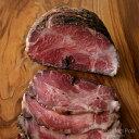 無添加イベリコ豚ローストポーク!イベリコ豚肩ロース特有の旨味と甘みがぎゅっと凝縮したカタマリ肉!無添加らしい雑…