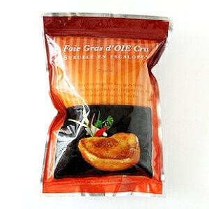 【送料無料】フォアグラ 最安値に挑戦!ハンガリー産 フォアグラ オア ポーション(業務用) | foie gras | oie | 世界三大珍味 | フォアグラ |【40〜60g×20枚入】【冷凍のみ】【D+0】