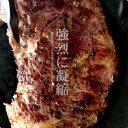 イベリコ豚 赤身カルビ 霜降り セクレトディバリガータ 2種類 セット イベリア半島原産種血統75%以上 【2010…