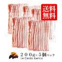今回だけイベリコ豚のしゃぶしゃぶがベジョータでお届け!しかも1,000円OFF!高級食材イベリコ豚しゃぶしゃぶが1kg!…