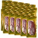 【送料無料】【5kg箱売り】フィレドカナール チェリバレー種 ステーキカット 【合鴨ロース】【200-240サイズ/約20枚-2…