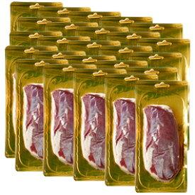 【送料無料】【5kg箱売り】フィレドカナール チェリバレー種 ステーキカット 【合鴨ロース】【200-240サイズ/約20枚-25枚程度入ってます。/5kg】【冷凍のみ】【D+0】