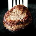 穀物牛と牧草牛の絶妙なハンバーグ5個セット!NZ産ナチュラルビーフ100%!ハンバーグ【120g×5個セット】【グラスフ…