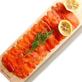 はせべさんの厚切りスモークサーモン切り落とし【500g】【冷凍のみ】※原料は空輸で輸入したフレッシュサーモンとなります。