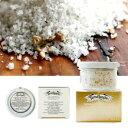 タートフランゲ社製 イタリア 最高級 アルバ産 白トリュフ塩 (白トリュフソルト)(食塩)※エキストラファインソル…
