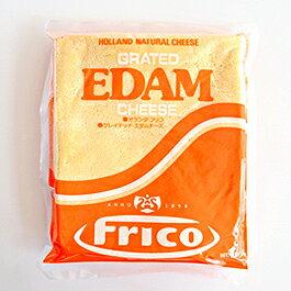 フリコ:エダムパウダー(粉) | edam | cheese | チーズ |【1kg】【冷蔵/冷凍可】【D+2】【父の日 ギフト プレゼント お返し お中元 お歳暮 パーティ】