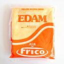 フリコ:エダムパウダー(粉) | edam | cheese | チーズ |【1kg】【冷蔵/冷凍可】【D+2】【父の日 ギフト プレゼン…