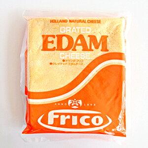 フリコ:エダムパウダー(粉) ? edam ? cheese | チーズ ?【1kg】【冷蔵/冷凍可】【D+2】【父の日 ギフト プレゼント お返し お中元  パーティ】