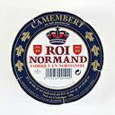 フランス/カマンベール・パストリゼ【250g】【旧名称カマンベール・ロア・ノルマン】【冷蔵のみ】【D+1】【父の日 ギ…