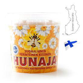 フィンランド産の伝統結晶蜂蜜/フナヤ・ウフトゥマ社| ハチミツ | 蜂蜜 | はちみつ |【200g】【常温/全温度帯可】【父の日 ギフト プレゼント お返し お中元 パーティ】