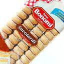 イタリア産:ボノミ社サボイアルディ!そのまま召し上がってもティラミスの材料にもオススメです!【400g】【常温/全…