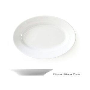 Saturnia(サタルニア)チボリ 【4月入荷予定】 【常温/冷凍不可】【D+2】 【お皿 白 食器 洋食器 トラットリア リストランテ イタリア】