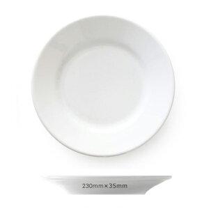 Saturnia(サタルニア) チボリ ディナープレート (約23cmx3.5cm) 【常温/冷凍不可】【D+2】 【お皿 白 食器 洋食器 トラットリア リストランテ イタリア】