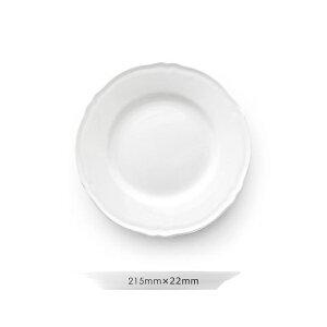 Saturnia(サタルニア)プラガ デザートプレート(約21.5cmx2.2cm) 【常温/冷凍不可】【D+2】 【お皿 白 食器 洋食器 トラットリア リストランテ イタリア】