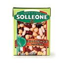 イタリア産:ミックスビーンズ(ひよこまめ、金時豆、白いんげんまめ)【380g】【常温/全温度帯可】【D+0】