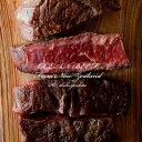 【月に一度の限定肉!幻の部位ミスジステーキ!】限定230セット!衝撃の赤身のステーキやります!ナチュラルビーフ100…