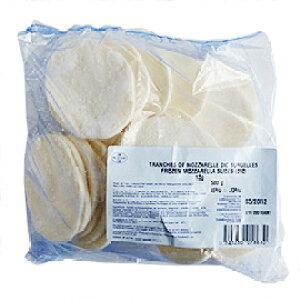 【チーズ】ユーリアル社 モッツァレラチーズ スライス済なのでピッツァに乗せるだけ 大変便利な業務用 バラ凍結なので使いたい時に取り出し使える 冷凍モッツァレラ 500g スライス ※現在