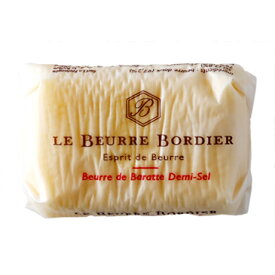 有塩バター フランス/ブルターニュ産:ボルディエ氏の手作りフレッシュ有塩バター | 冷蔵空輸品 | ジャンイヴボルディエ | 【125g】【※当店は高価な冷蔵のフレッシュバターをお届け致します】【冷蔵/冷凍可】【ご予約販売】