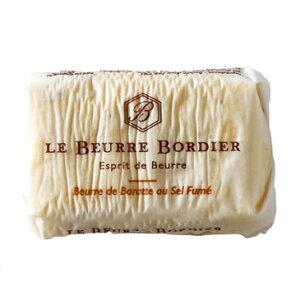 燻製塩バター フランス/ブルターニュ産:ボルディエ氏の手作りフレッシュバター(燻製塩) ? 冷蔵空輸品 ?【125g】【※当店は高価な冷蔵のフレッシュバターをお届け致します】【冷蔵/冷